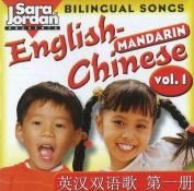 English-Mandarin [Audio]