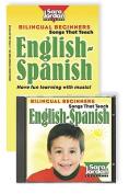 Sara Jordan Publishing JMPSK Bilingual English Spanish Beginners Cd Audio Kit [39 Discs]