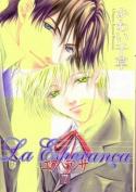 La Esperanca: Volume 7