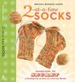 2 at A Times Socks
