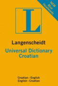 Langenscheidt Universal Croatian Dictionary