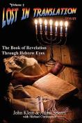 The Book of Revelation Through Hebrew Eyes Vol 2
