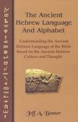 The Ancient Hebrew Language and Alphabet