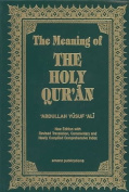 Meaning of the Holy Quaran, the
