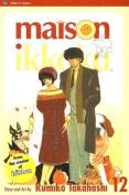 Maison Ikkoku: v. 12