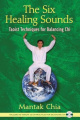 The Six Healing Sounds