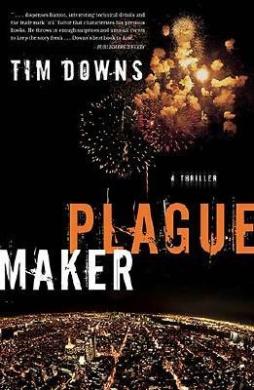 Plague Maker