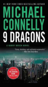 Nine Dragons [Audio]