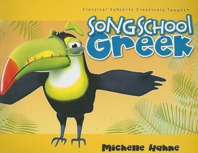 Song School Greek [With CD (Audio)]