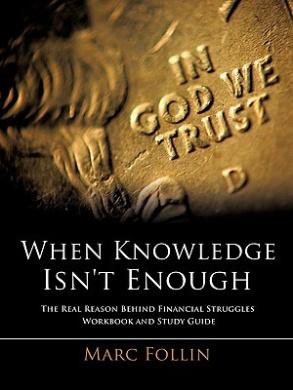 When Knowledge Isn't Enough