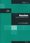 Russian K-10: Syllabus