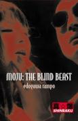 Moju: The Blind Beast