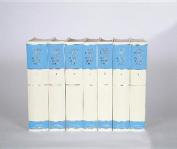 Israel Political and Economic Reports 1948-1953 7 Volume Set
