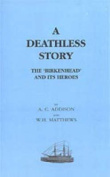Deathless Story