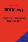 English Tigrigna Dictionary