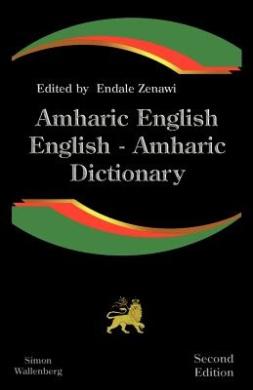 Amharic English, English Amharic Dictionary: A Modern Dictionary of the Amharic Language