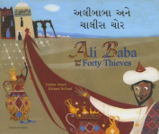 Ali Baba and the Forty Thieves in Gujarati and English