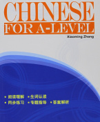 Chinese for A-Level