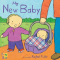 My New Baby (New Baby) [Board book]