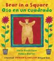 Bear in a Square Bilingual Spanish