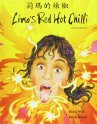 Lima's Red Hot Chilli in Chinese and English
