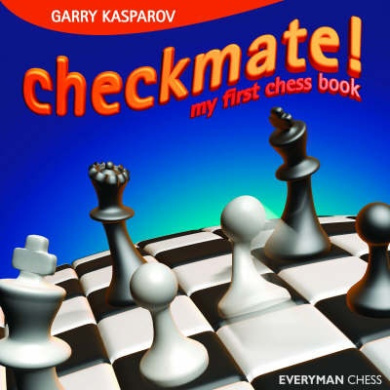 Checkmate!: My First Chess Book