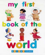 My First Book of the World (Early learning) [Board book]