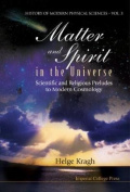 Matter and Spirit in the Universe