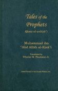Tales of the Prophets