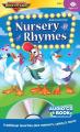 Nursery Rhymes (Rock 'n Learn)