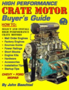 High Performance Crate Motor Buyer's Guide