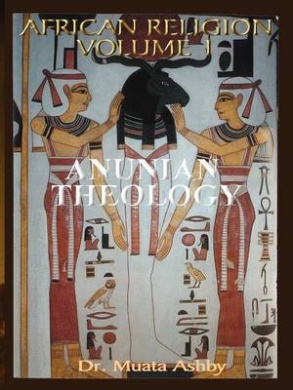 Aviation Theology: The Mysteries of Ra and the Secrets of the Creation Myth
