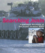 Searching Jenin