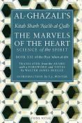 Al-Ghazali's Marvels of the Heart