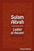 Sulam Aliyah - Ladder of Ascent