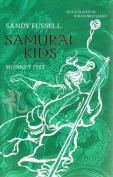 Samurai Kids 4: Monkey Fist