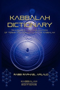 Kabbalah Dictionary
