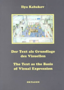 Text as the Basis of Visual Expression