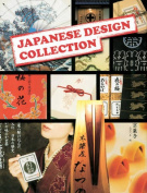Japanese Design Collection