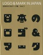 Logo & Marks in Japan: Vol. 1