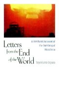 Letters from the End of the World