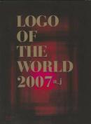 LOGO of the World