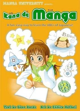 Kana De Manga: Fun, Easy Way to Learn the ABCs of Japanese