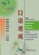 Intensive Spoken Chinese [CHI]