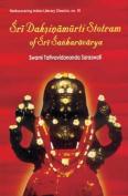 Sri Daksinamurti Strotram of Sri Sankaracharya