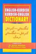 English-Kurdish (Sorani) and Kurdish (Sorani)-English Dictionary
