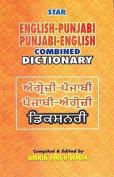 English-Punjabi and Punjabi Dictionary