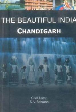 Beautiful India - Chandigarh (Beautiful India)