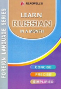 Learn Russian in a Month - Cyrillic & Roman