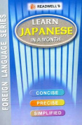 Learn Japanese in a Month - Roman